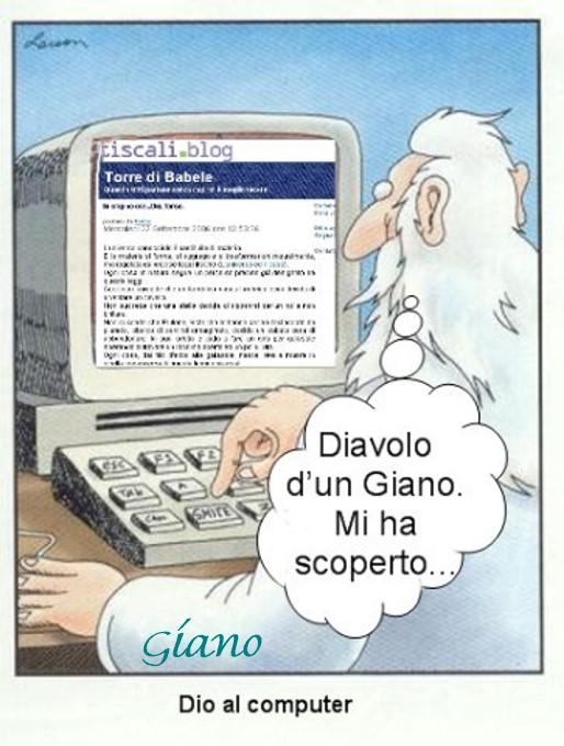 Dio computer1